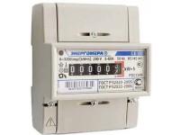 Поверка счетчика электроэнергии (электросчетчик)